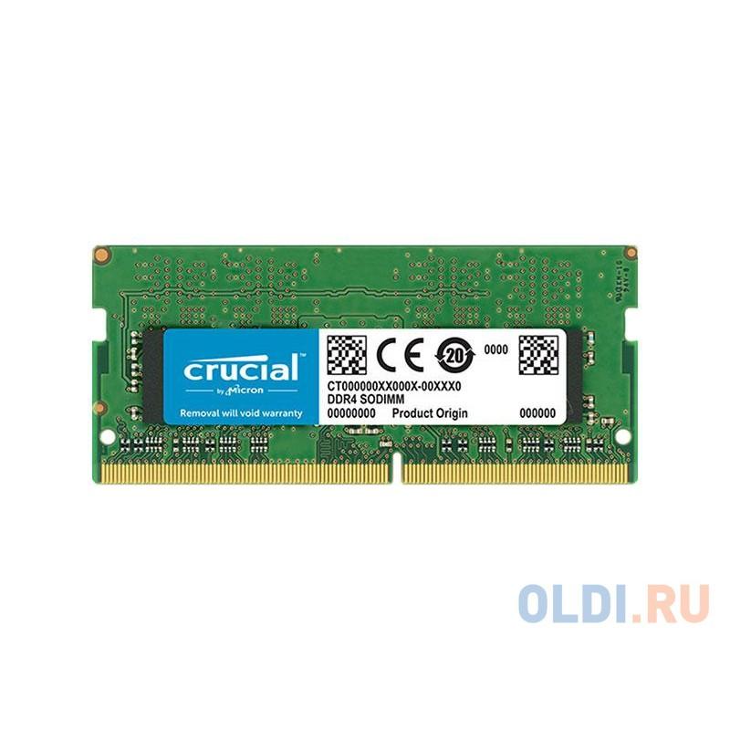 Оперативная память для ноутбука Crucial CT4G4SFS8266 SO-DIMM 4Gb DDR4 2666MHz
