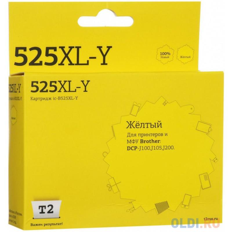 Картридж T2 CS-EPT1292 1300стр Желтый