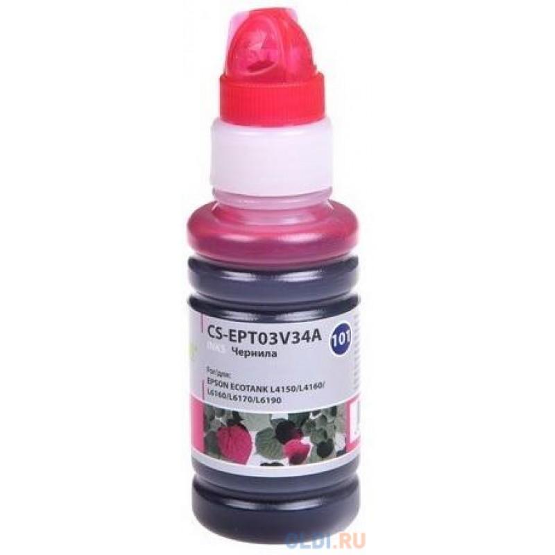 Чернила Cactus CS-EPT03V34A пурпурный70мл для Epson L4150/L4160/L6160/L6170