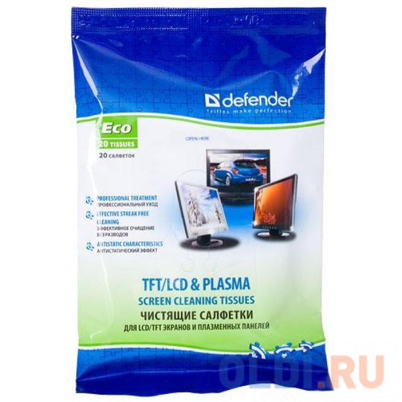 Салфетки для экранов Defender  CLN 30202 Optima 20 шт,пакет с подвесом