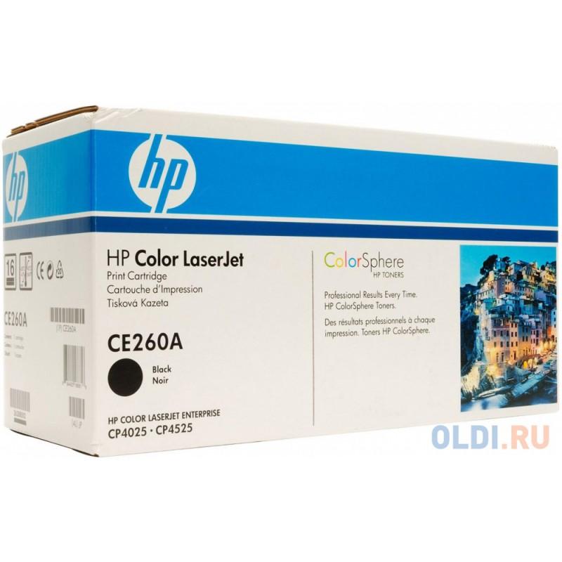 Картридж HP CE260X CE260X CE260X 17000стр Черный