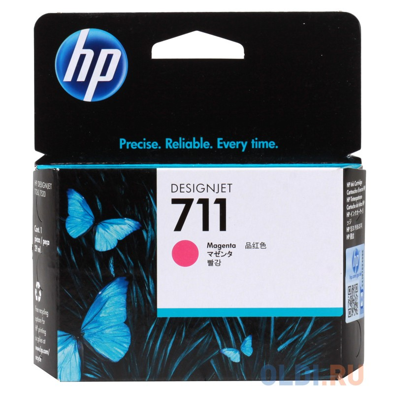Картридж HP CZ131A