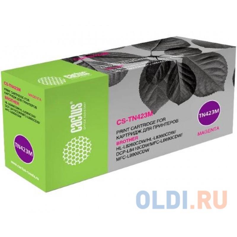 Тонер-картридж Cactus CS-TN423M 4000стр Пурпурный