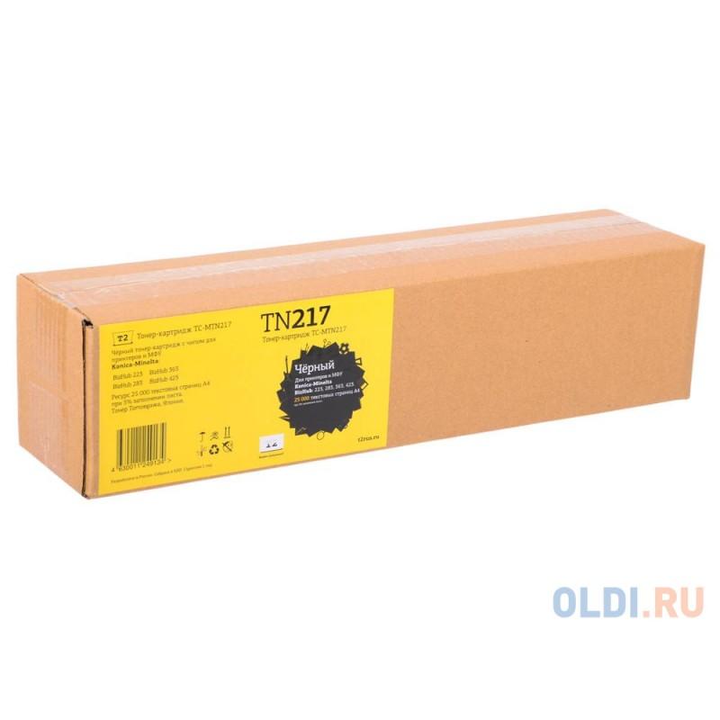 Картридж T2 TC-MTN217 25000стр Черный