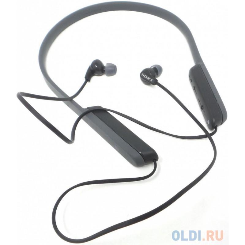 Bluetooth-гарнитура SONY MDR-XB70BT черный