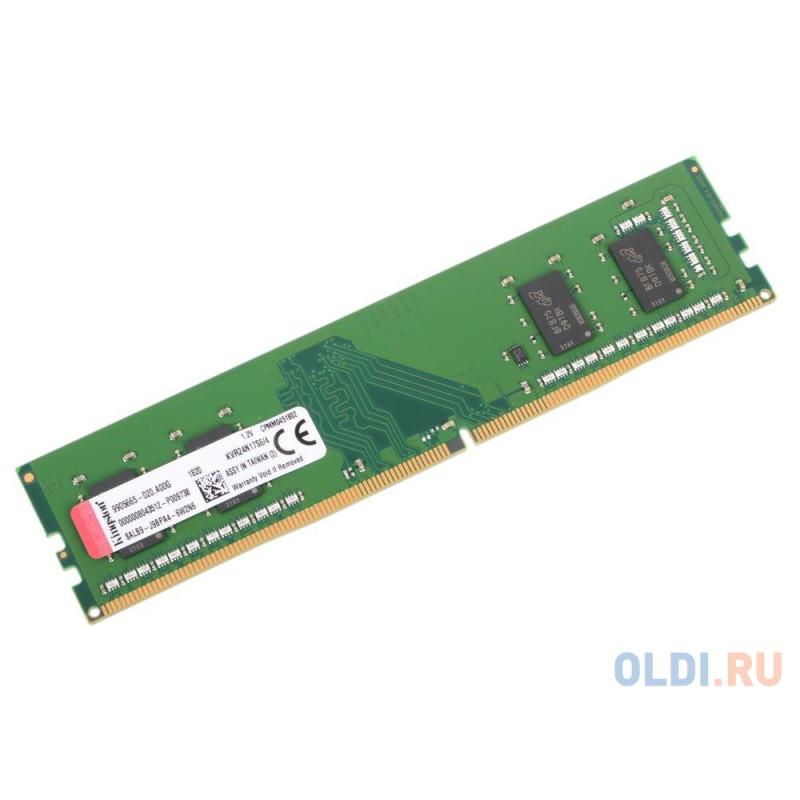 Оперативная память Kingston KVR24N17S6/4 DIMM 4Gb DDR4 2400MHz
