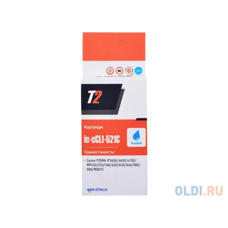 Картридж T2 IC-CCLI-521C Cyan (с чипом)