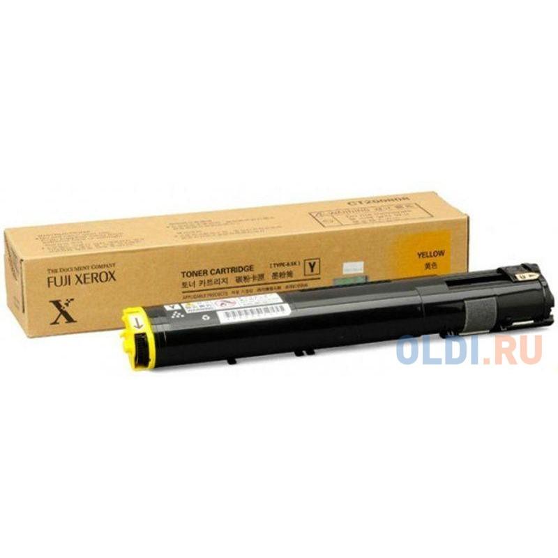 Тонер-картридж Xerox — 21000стр Желтый