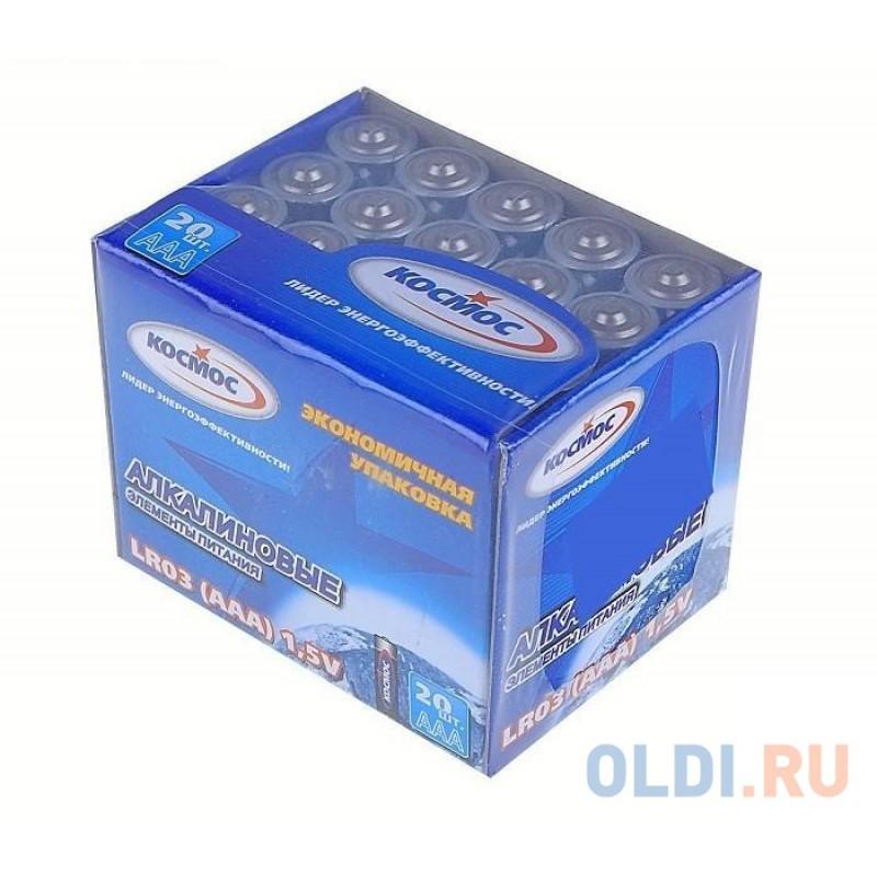 Батарейка КОСМОС KOCLR0320BOX  LR LR03 (уп.20шт.)