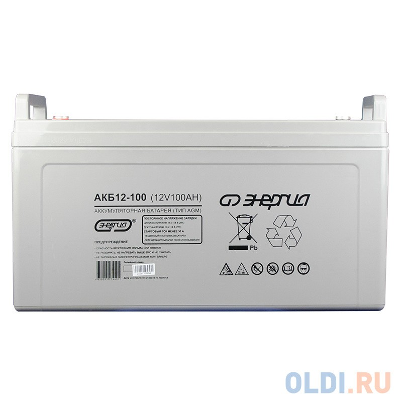 Аккумулятор ЭНЕРГИЯ АКБ 12-100  технологияAGM, 100 Ач, 12 В