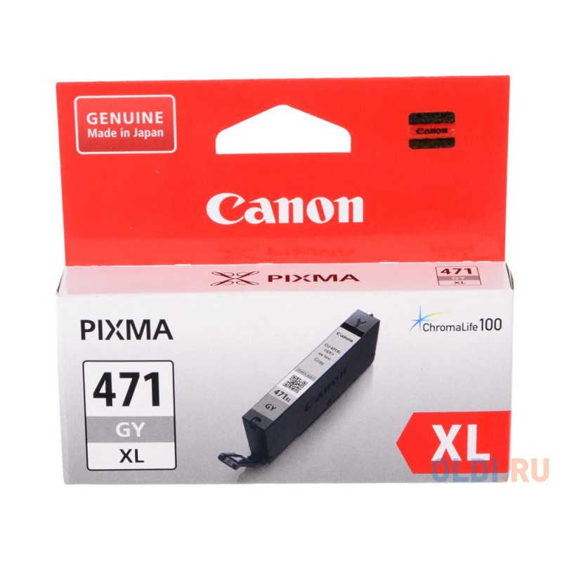 Картридж Canon CLI-471XL GY для MG7740, TS8040, TS9040. Серый. 290 страниц.