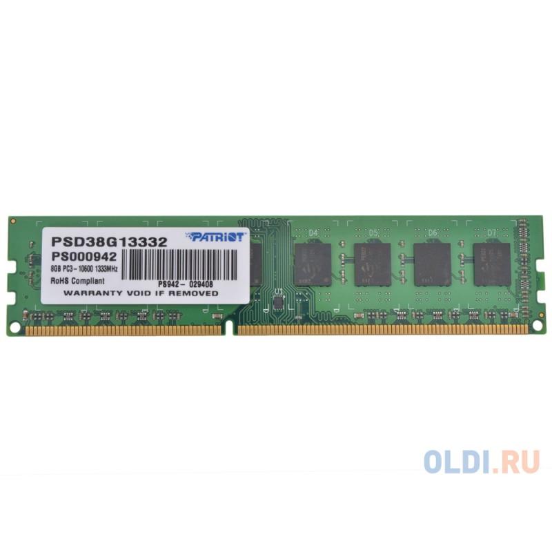 ! Память DDR3 8Gb (pc-10660) 1333MHz Patriot