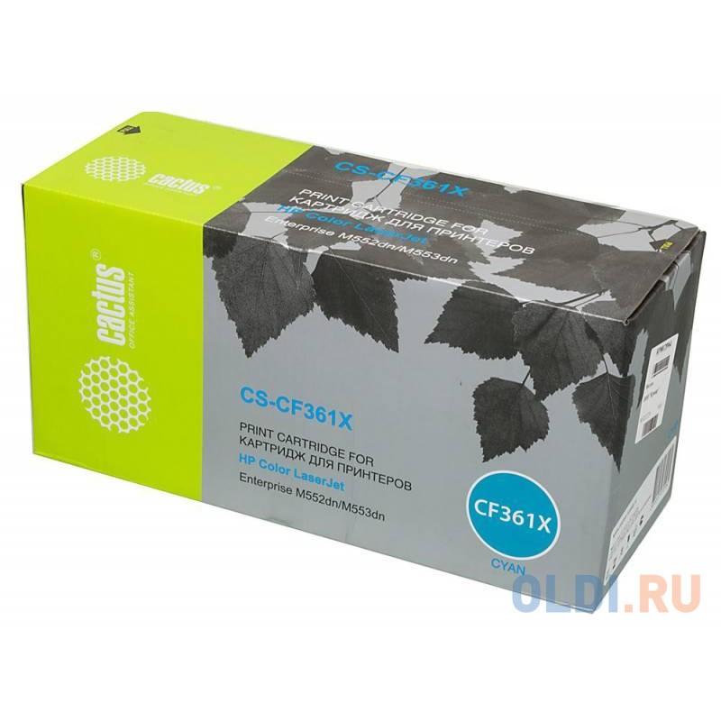 Тонер-картридж Cactus CS-CF361X для HP LaserJet Enterprise 500 color M553dn LaserJet Enterprise 500 color M552dn 9500 Голубой