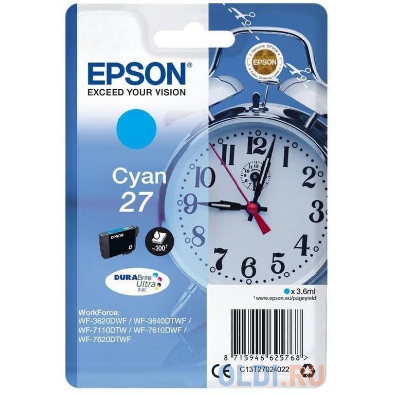 Картридж Epson C13T27024022 для Epson WF7110/7610/7620 голубой