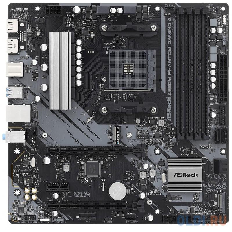 Материнская плата ASRock A520M PHANTOM GAMING 4 Socket AM4 AMD A520 4xDDR4 2xPCI-E 16x 1xPCI-E 1x 4 mATX Retail