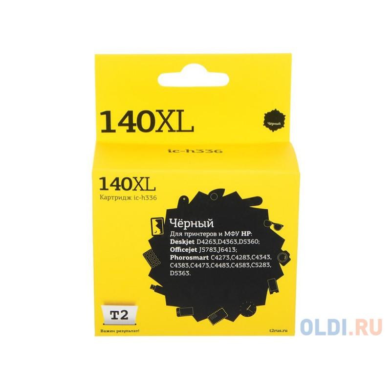 Картридж T2 IC-H336 №140XL (аналог CB336HE) для HP Deskjet D4263/D5360/Officejet J5783/J6413/Photosmart C4273, черный