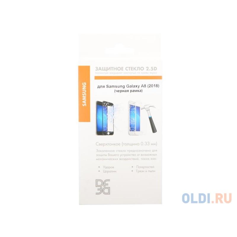 Закаленное стекло с цветной рамкой (fullscreen) для Samsung Galaxy A8 (2018) DF sColor-32 (black)