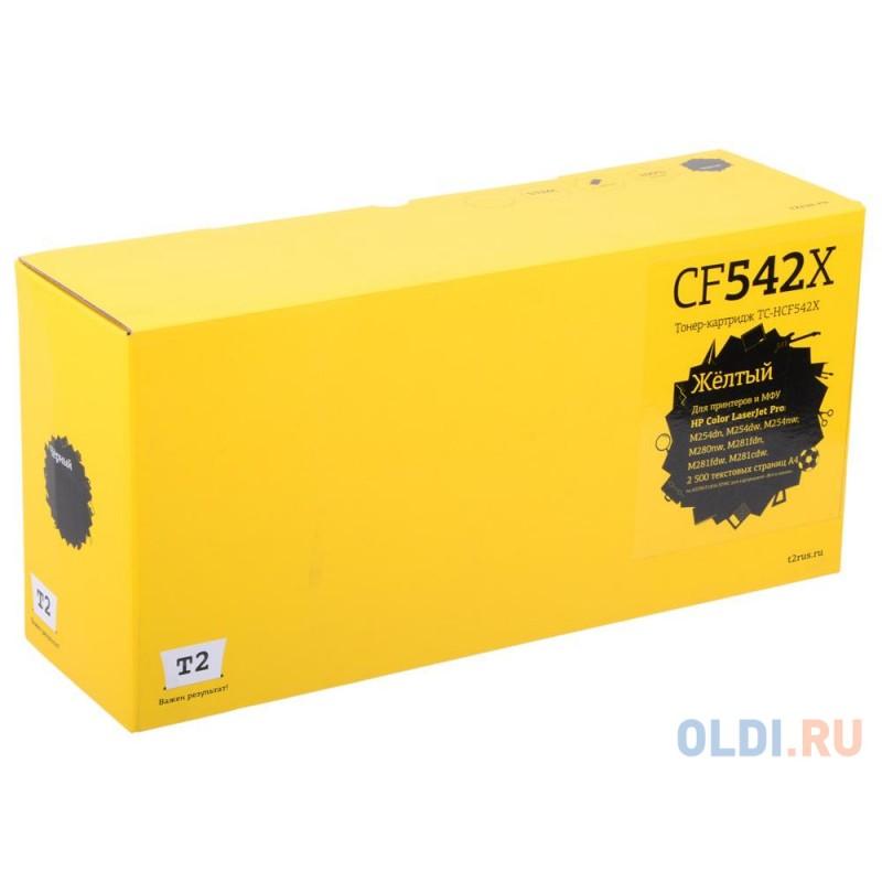 Картридж T2 TC-HCF542X для HP Color LaserJet Pro M254/M280/M281 (2500 стр.) жёлтый, с чипом (CF542X)