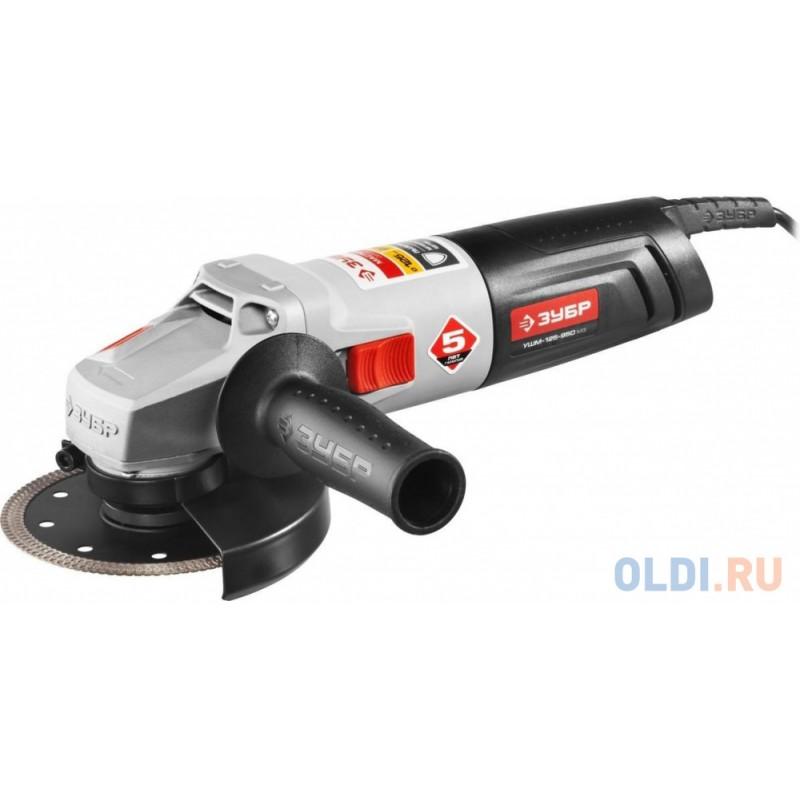 Углошлифовальная машина Зубр УШМ-125-950 М3 125 мм 950 Вт