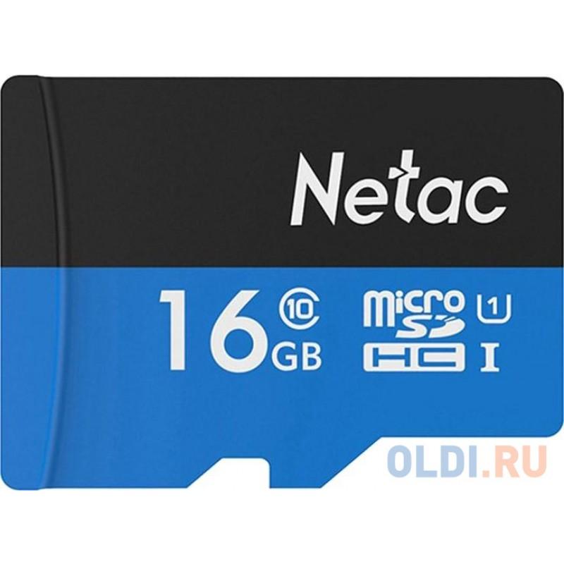 Флеш карта microSDHC 16GB Netac P500 <NT02P500STN-016G-R>  (с SD адаптером) 80MB/s