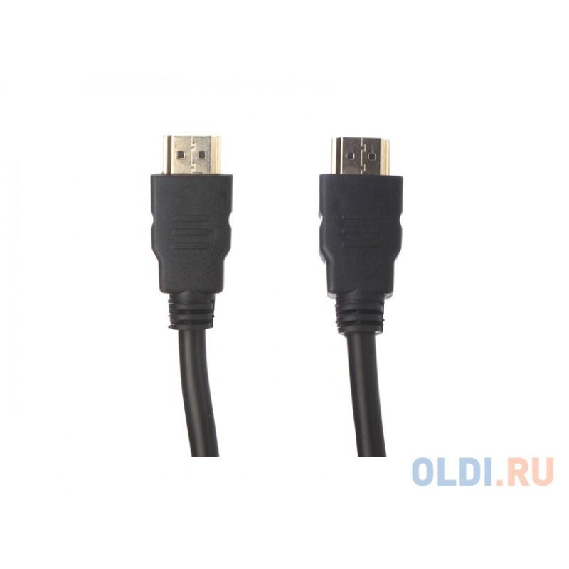 Кабель 5bites APC-200-200F HDMI M / HDMI M V2.0, 4K, высокоскоростной, ethernet+3D, зол.разъемы, ферр.кольца, 20 метров