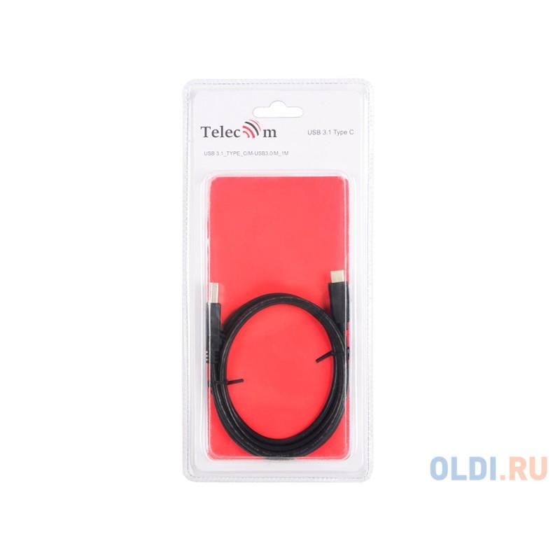 Кабель Type-C USB 3.0 1м VCOM Telecom TC401-1M круглый черный