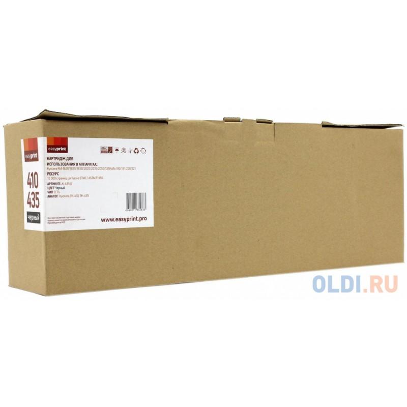 Картридж EasyPrint TK-435 U для Kyocera KM1620/1635/1650/TASKalfa 180/220 15000стр LK-435 U