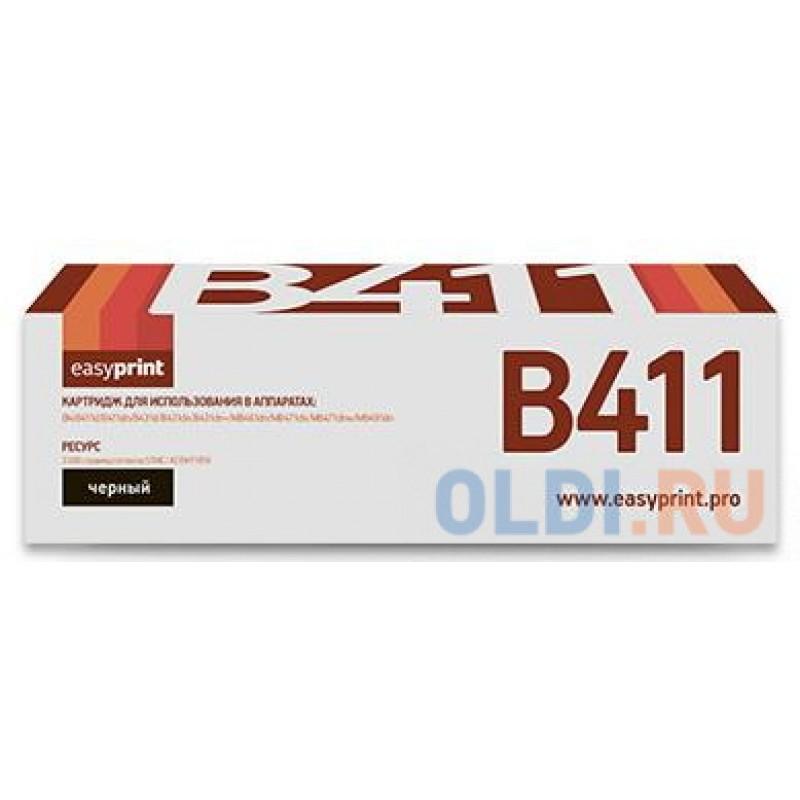 Тонер-картридж EasyPrint LO-411 для Oki B411d/B411dn/B431d/B431dn/B431dn+/MB461dn/MB471dn/MB471dnw/MB491dn (3000 стр.) 44574702/44574705