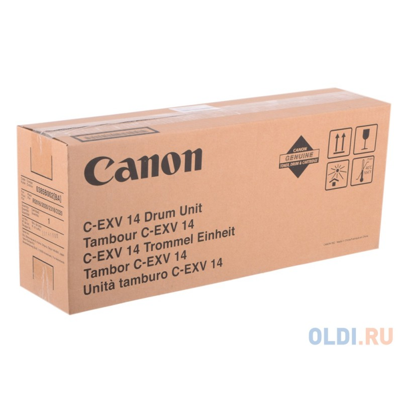 Фотобарабан Canon C-EXV14 для IR2016/2020. Чёрный. 55000 страниц.