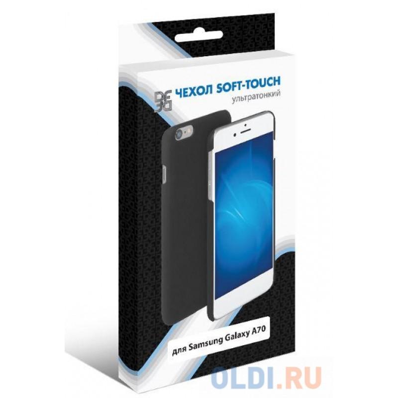 Чехол soft-touch для Samsung Galaxy A70 DF sSlim-36