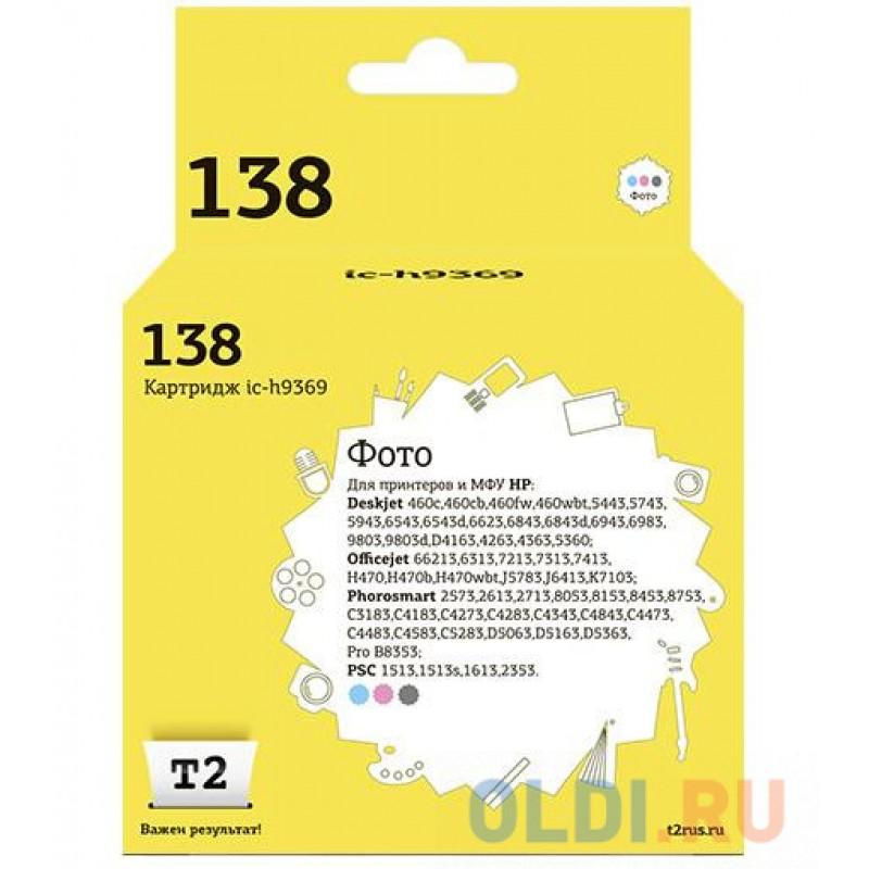 Картридж T2 C9369HE для HP Deskjet 460/5743/6543/6843/9803/PSC1613/2353/K7103 фото IC-H9369