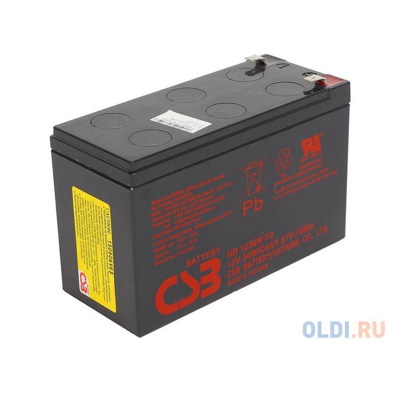 Аккумулятор CSB HR1234W F2 12V9Ah