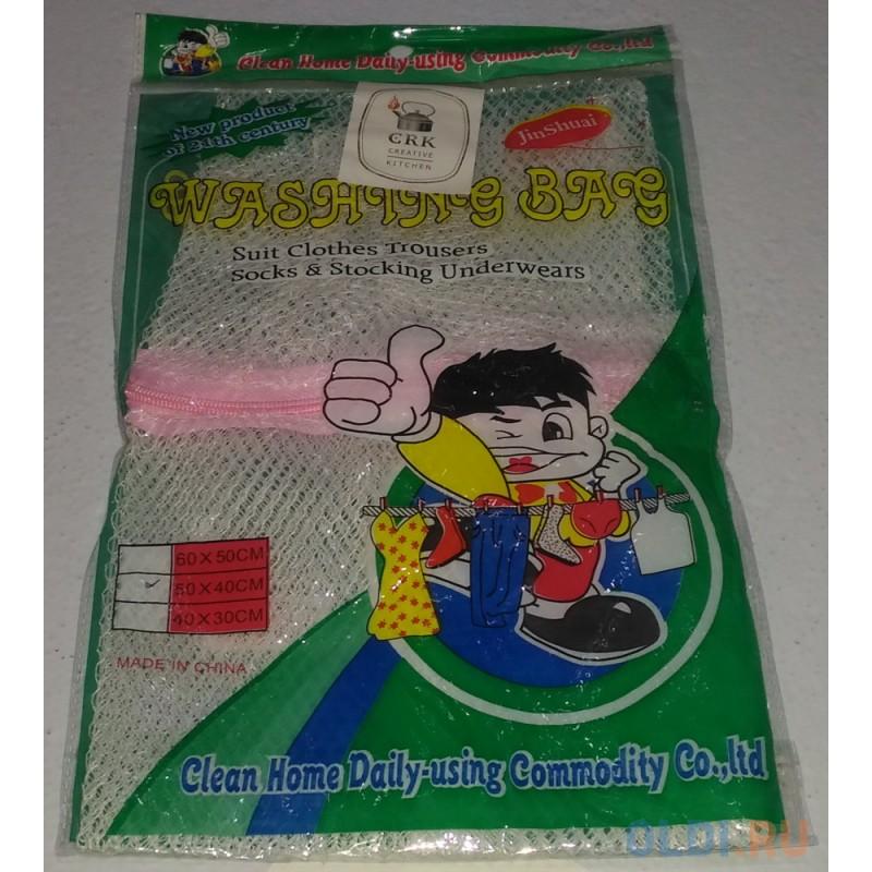 Мешок для стирки 50*40 см CRK3BLD019