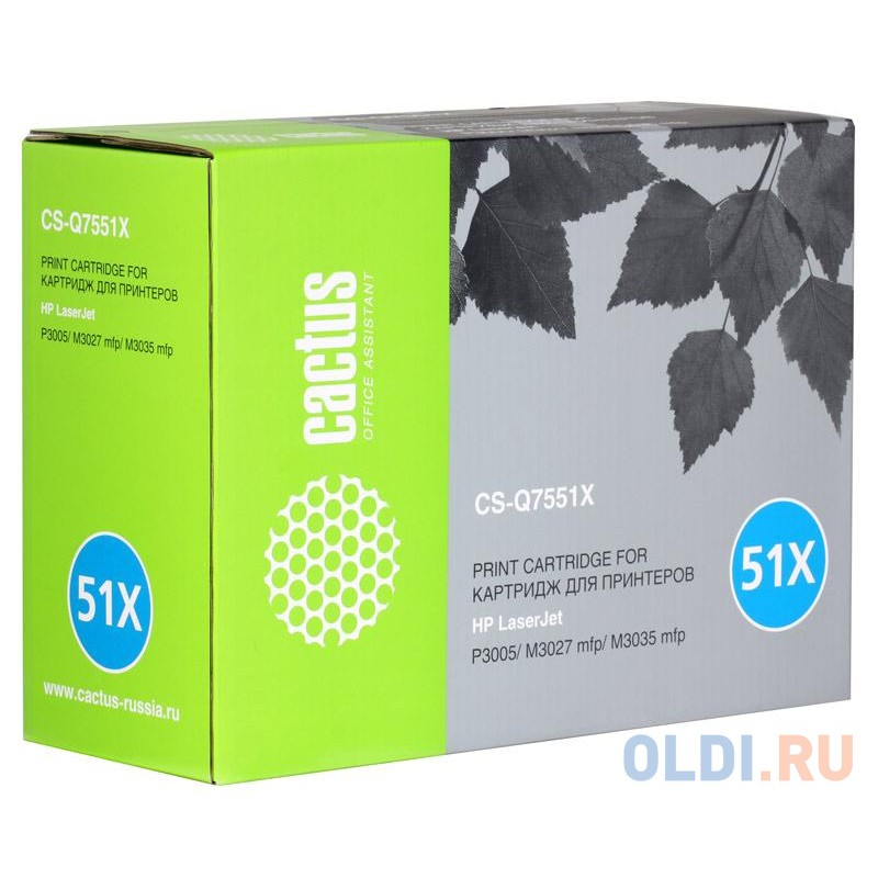 Картридж Cactus CCS-Q7551X/CS-Q7551XS для принтеров HP Laser Jet P3005/ M3027 mfp/ M3035 mfp. 13 000 стр.