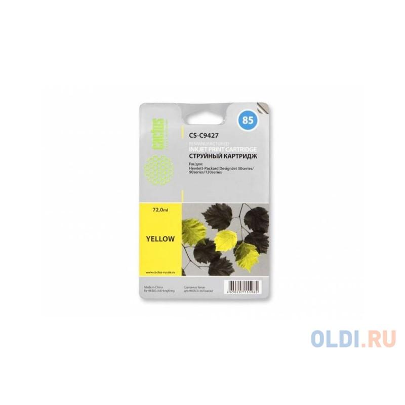 Картридж Cactus CS-C9427 №85 для HP DJ 30/130 желтый 72мл