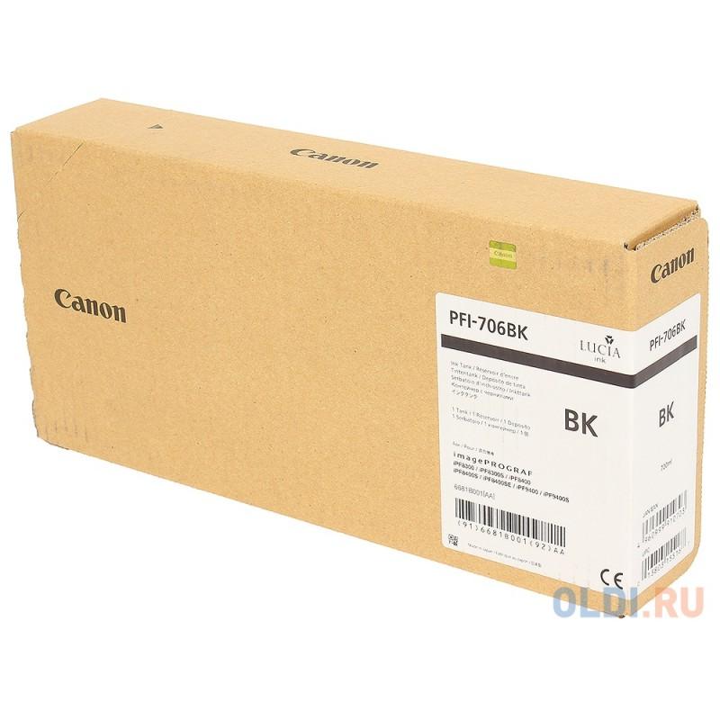 Картридж Canon PFI-706 BK для iPF8300S 8400 9400S 9400 черный