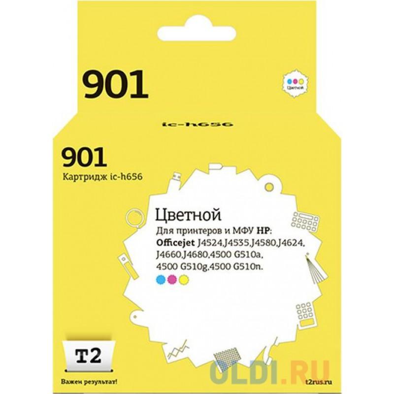 T2 CC656AE Картридж №901 для HP Officejet J4524/J4535/J4580/J4624/J4660/J4680/4500 G510, цветной