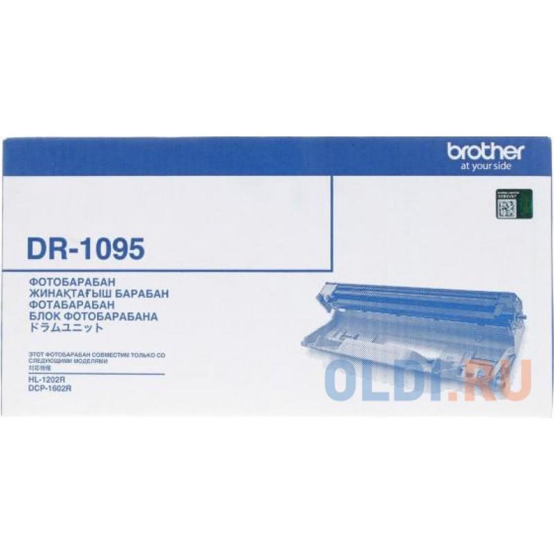 Фотобарабан Brother DR1095 для HL-1202R/DCP-1602R
