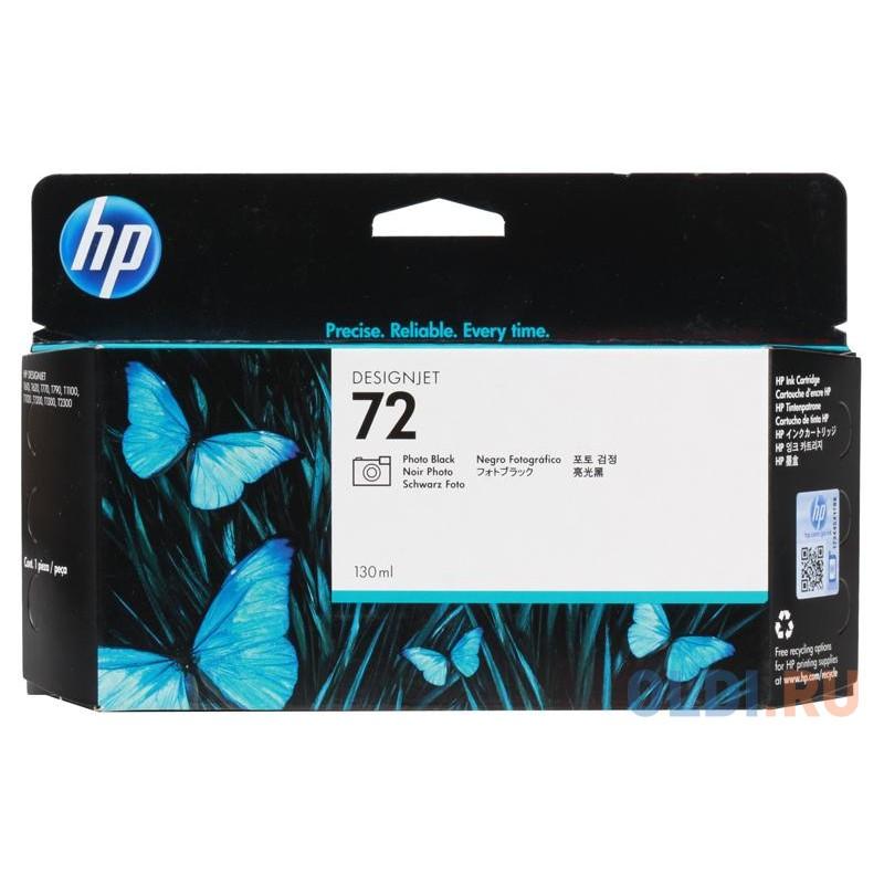 Картридж HP C9370A №72 черный фото для Designjet T1100 T610