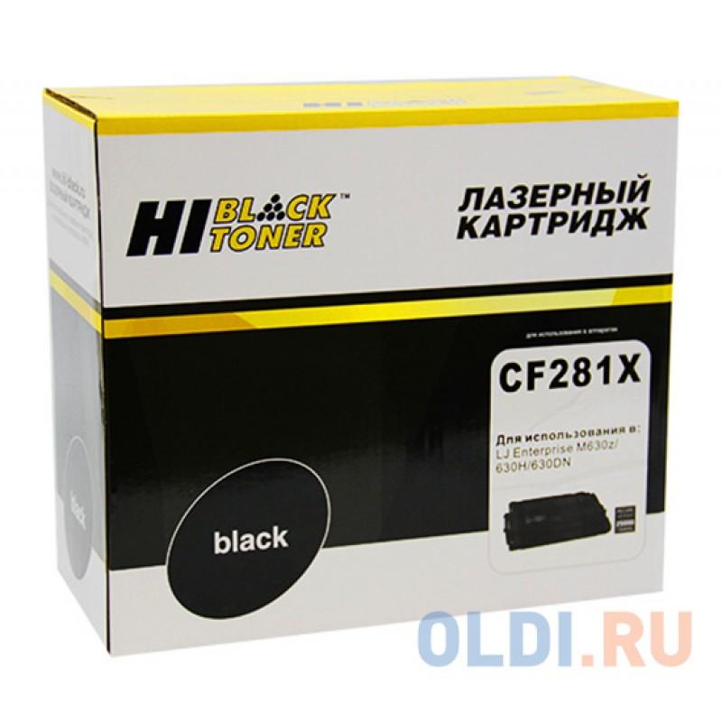 Картридж Hi-Black CF281X 25000стр Черный