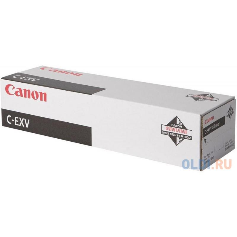 Картридж Canon C-EXV 51L для Canon iR Advance C5535i/5540i/5550i/5560i голубой 0485C002