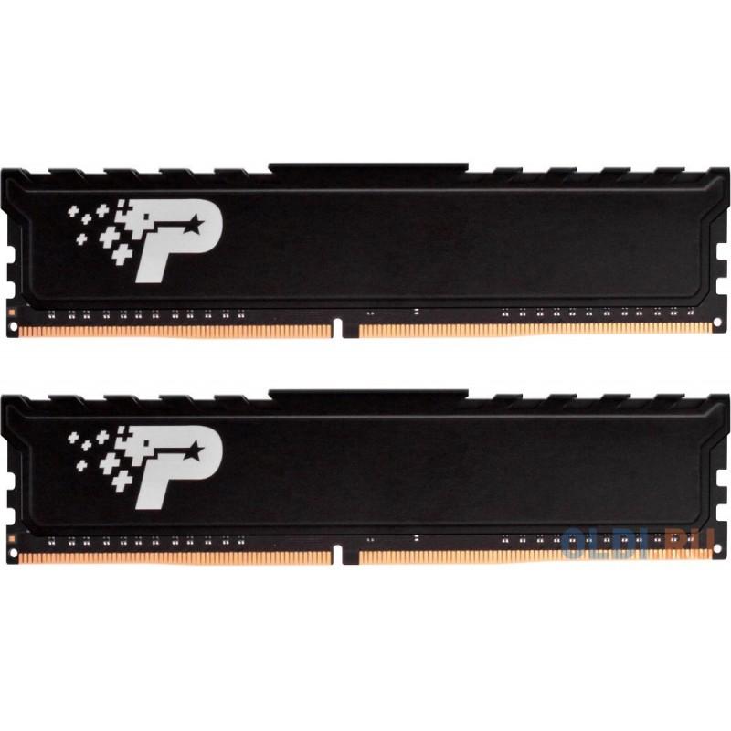 Оперативная память Patriot PSP464G3200KH1 DIMM 64Gb DDR4 3200MHz