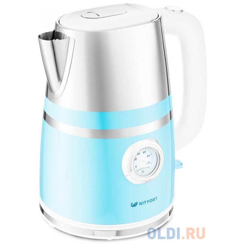 Чайник электрический KITFORT КТ-670-4 2200 Вт голубой 1.7 л металл/пластик