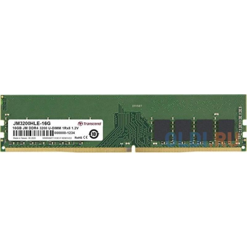 Оперативная память для компьютера Transcend JM3200HLE-16G DIMM 16Gb DDR4 3200MHz