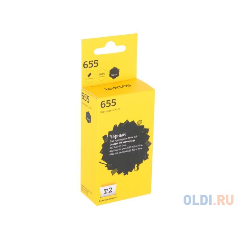 Картридж T2 IC-H109  №655 (аналог CZ109A) для HP Ink Advantage 3525/4615/5525/6525, черный