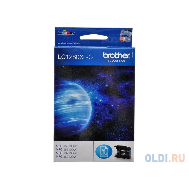 Картридж струйный Brother LC1280XLC голубой для MFC-J5910DW/MFC-J6510DW/MFC-J6910DW (1200 стр)