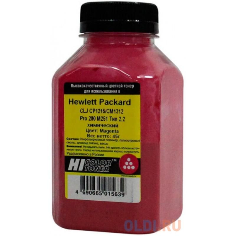 Hi-Black Тонер HP CLJ CP1215/CM1312(Pro 200 M251) химический (Hi-Color) , M, 45 г, банка
