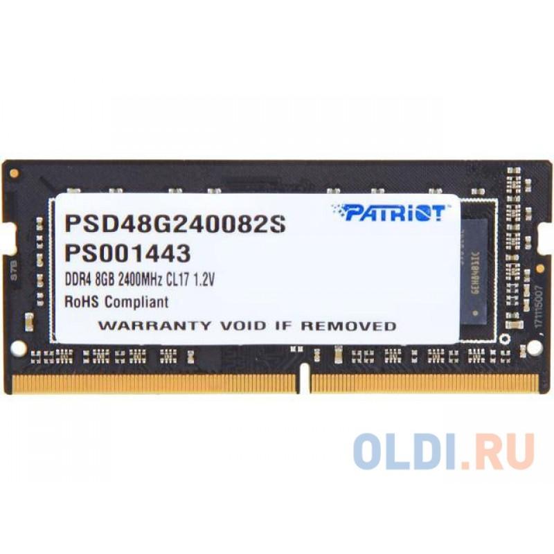 Оперативная память Patriot PSD48G240082S SO-DIMM 8Gb DDR4 2400MHz