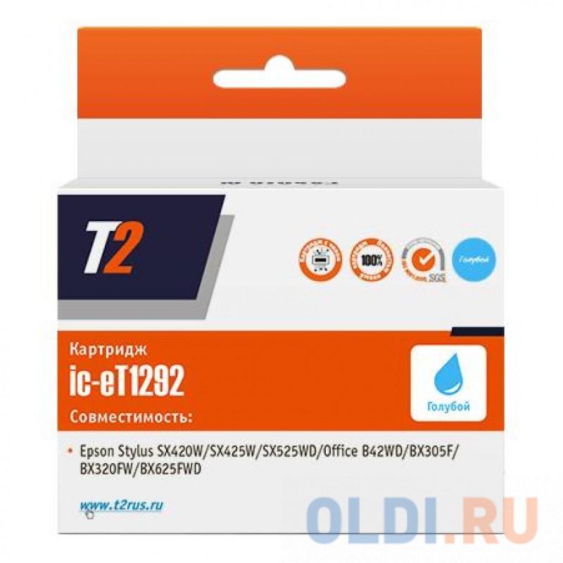 Картридж струйный T2 IC-ET1292 (T12924010) для Epson Stylus SX420W/SX525WD/B42WD/BX305F голубой