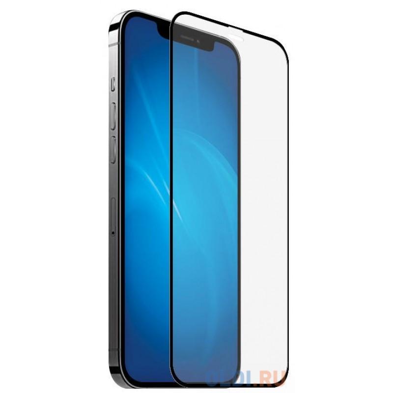 Защитное стекло 3D DF iColor-29 для iPhone 12 Pro Max 0.33 мм черная рамка